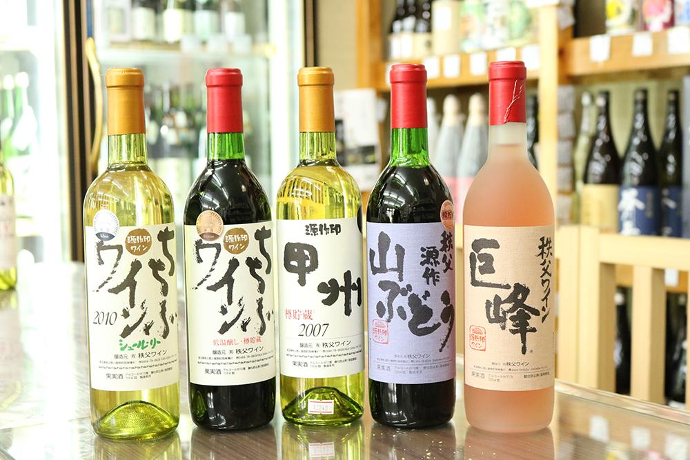 秩父の地ワイン 源作印 秩父葡萄酒